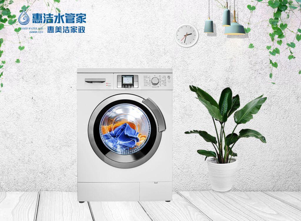 洗衣机清洗机