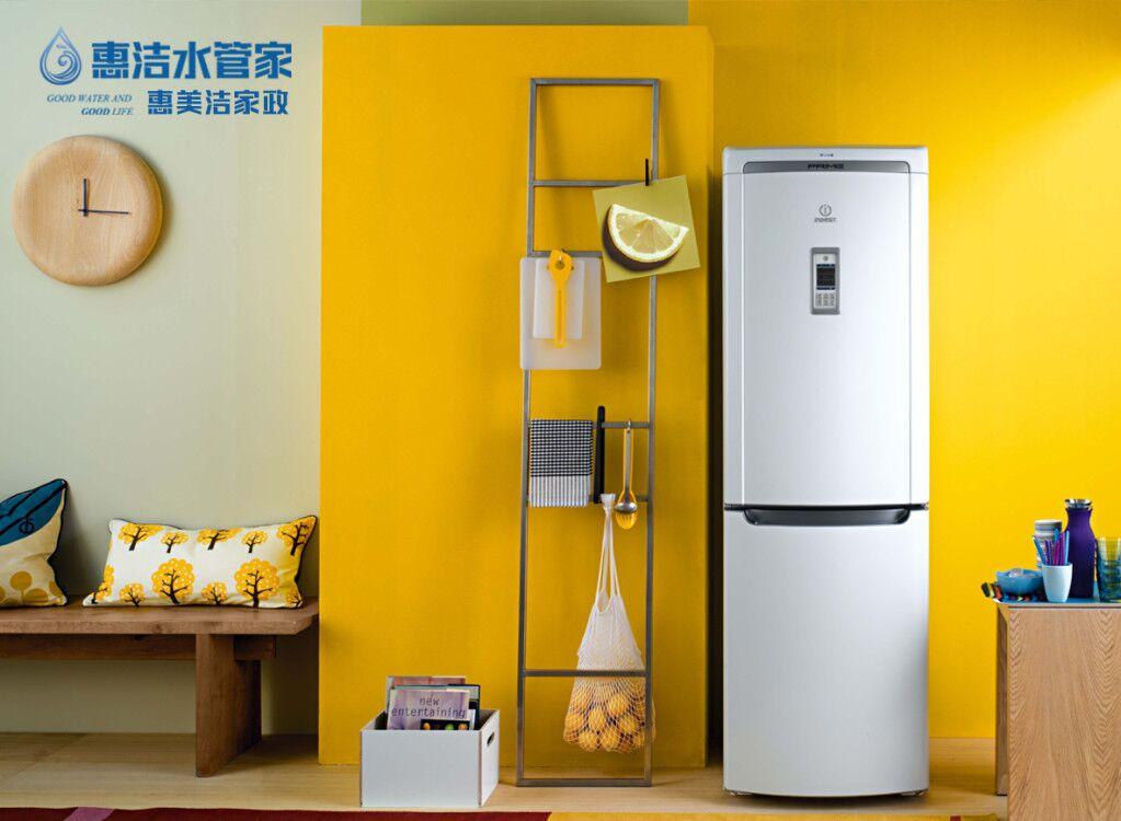双门冰箱清洗