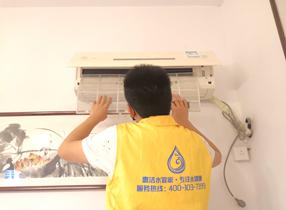 家电清洗服务公司怎么招揽客户增加知名度