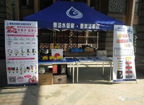 合肥家电清洗公司在包河区铂金汉宫小区开展宣传活动