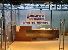 安徽家电清洗招商加盟办公室室内装修正在进行中!