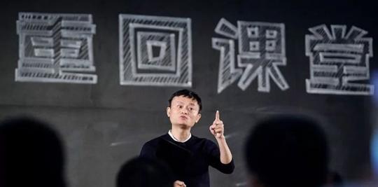 合肥家电清洗加盟公司分享讯息马云今日卸任