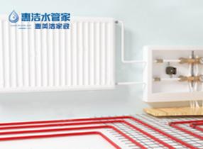 地暖管道清洗方法的经验给大家分享