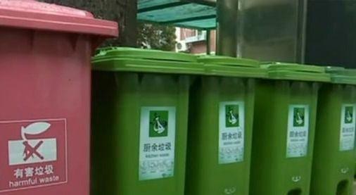 家电清洗设备邀您关注垃圾分类新标准