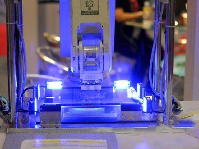 AIVision-2050CM机器视觉