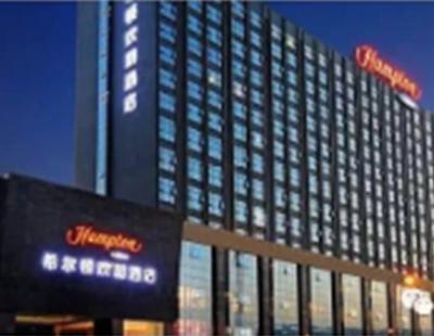 長沙智慧酒店案例