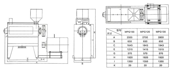 大米抛光设备图