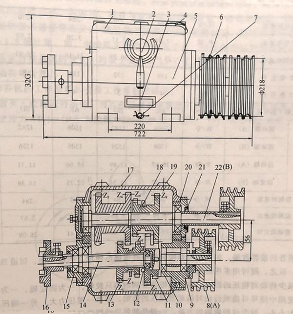 双向步进式变速箱结构图