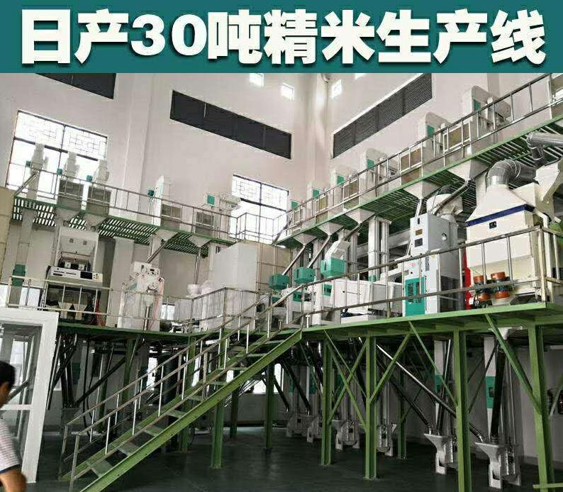日产30吨精米生产线