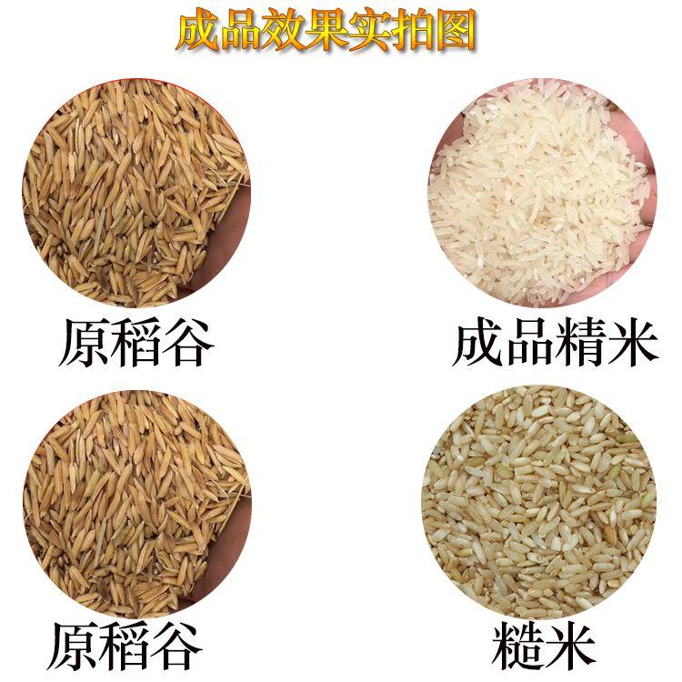 谷外糙米对白米质量的影响