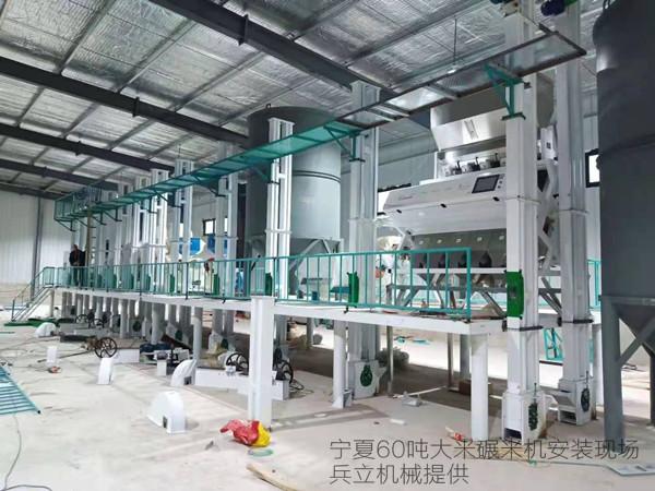 大米生产线