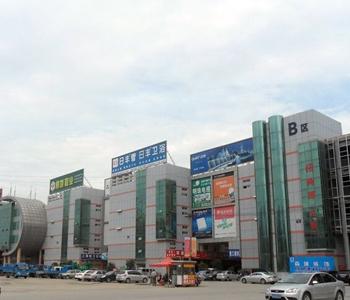 长沙湾田国际五金机电商贸城