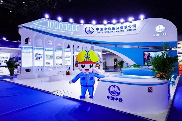 中铁展览展会搭建