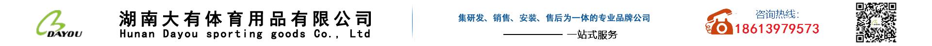 万年青湖南运营中心