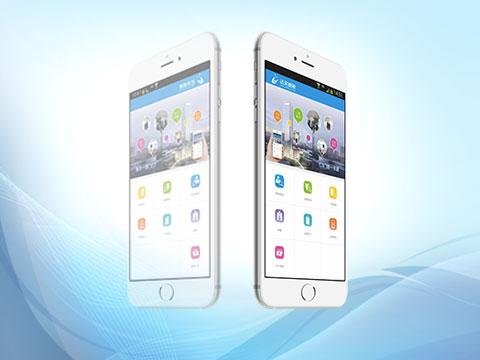 HQ-AIOT手机APP云平台