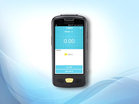 物联网RF-SIM手机身份认证系统