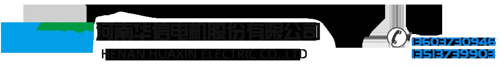 vr赛车_Logo