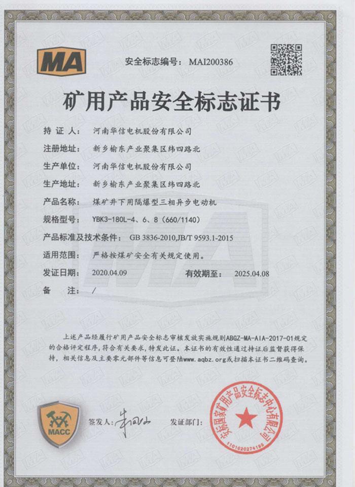 YBK3-180L-4、6、8 (660/1140)