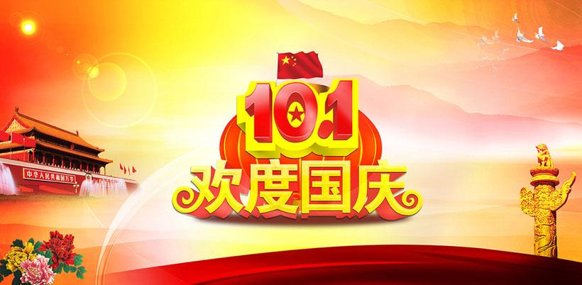 河南华信电机股份有限公司