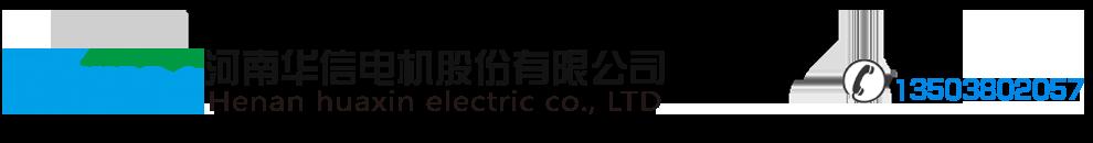 新万博注册_Logo