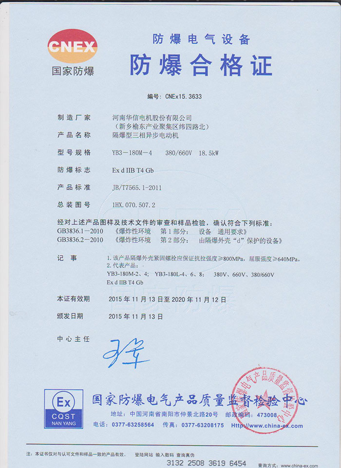 YB3-180M-4 380/660V 18.5kw