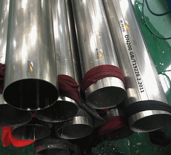 海南不锈钢水管II系列 DN200不锈钢水管