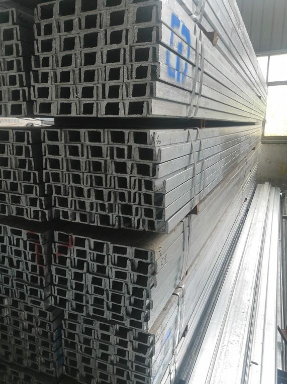 8#镀锌槽钢厂家