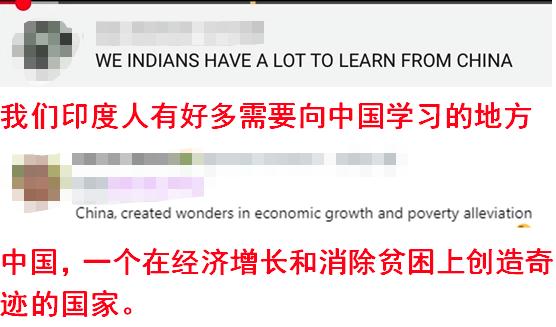湖南硅芯管批發廠家分享好消息:新中國成立70年來 超過7億人擺脫貧困