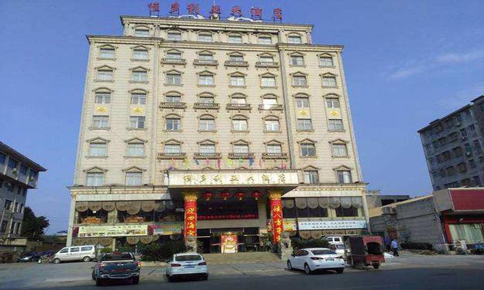 怀化溆浦维多利亚大酒店