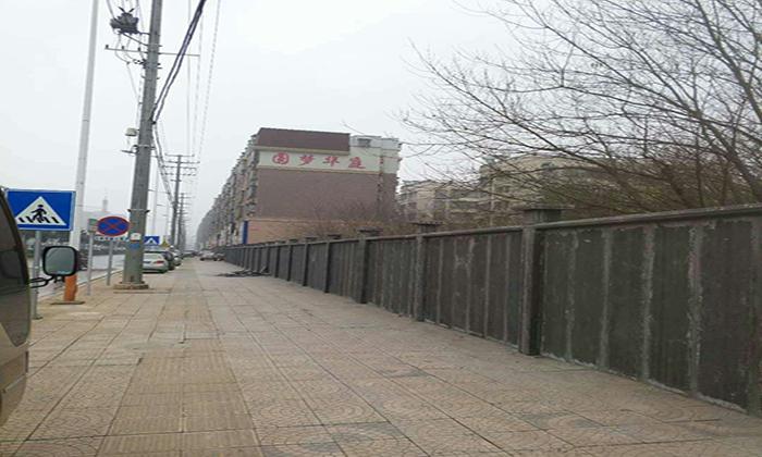 湘潭鳳凰路圍牆