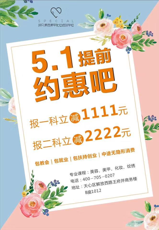 九州体育app