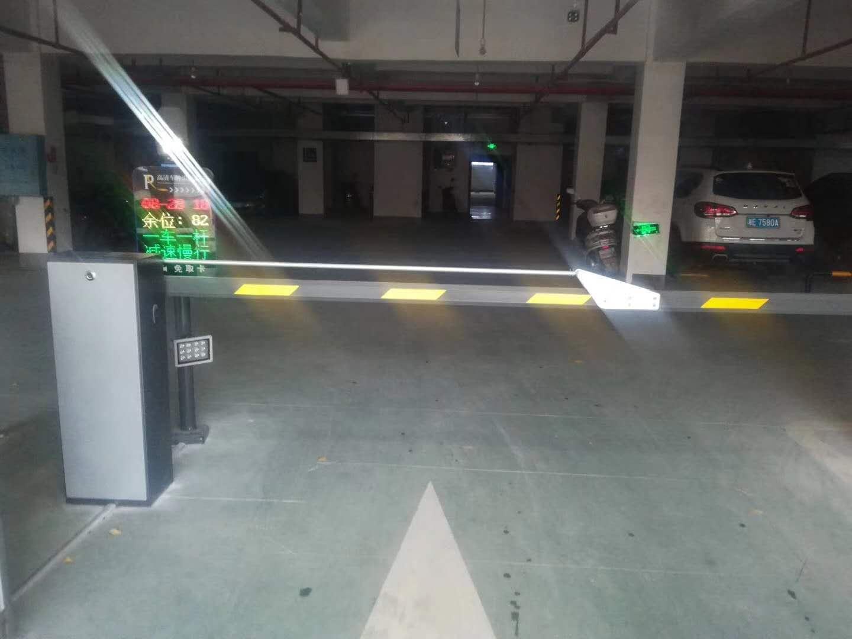 湖南停车系统
