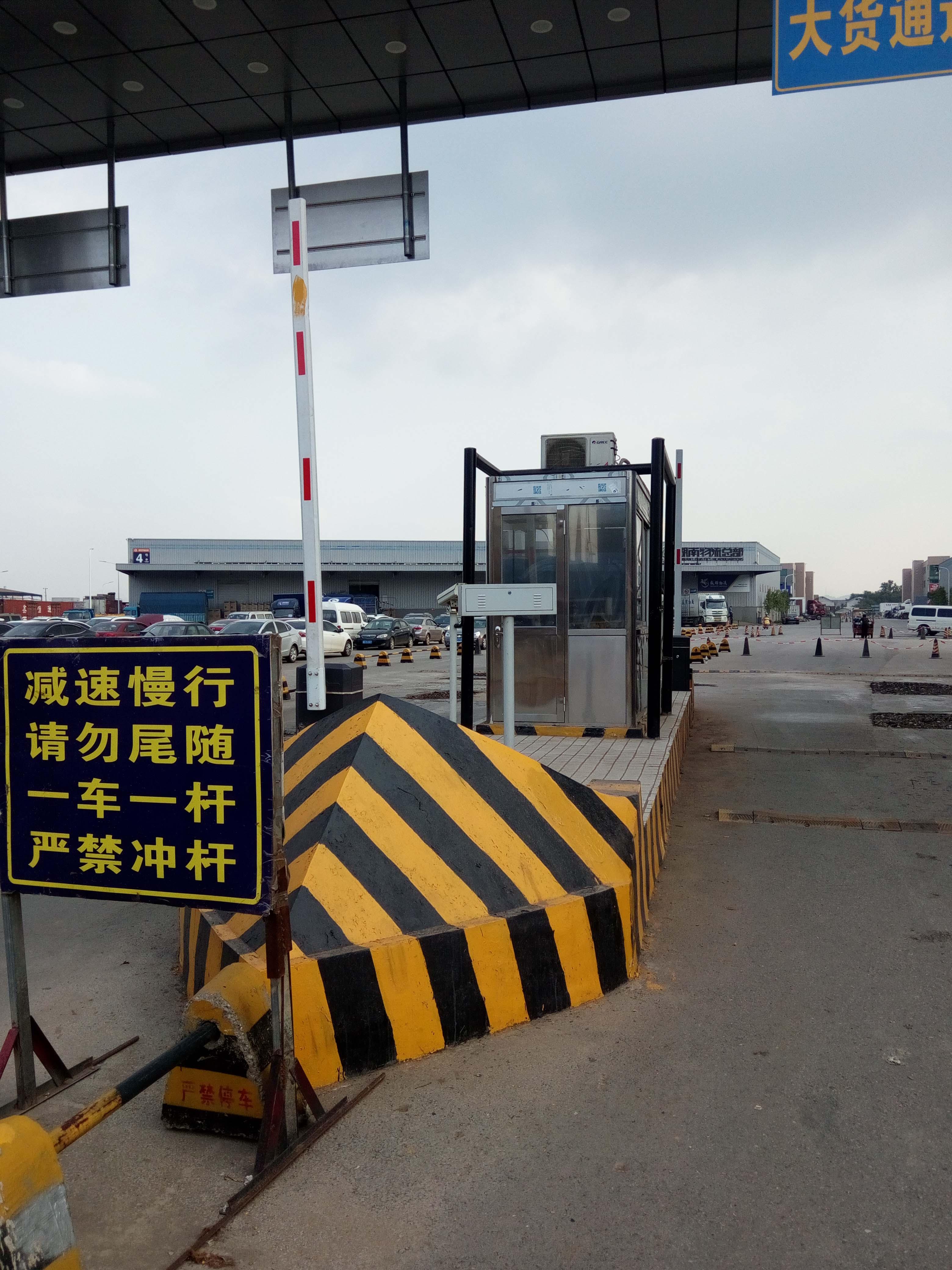 湖南停车场系统