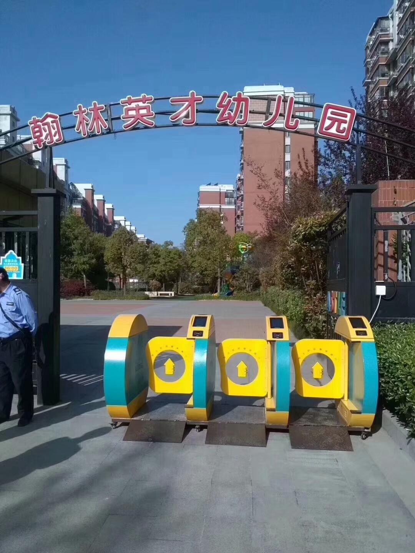 长沙幼儿园门禁