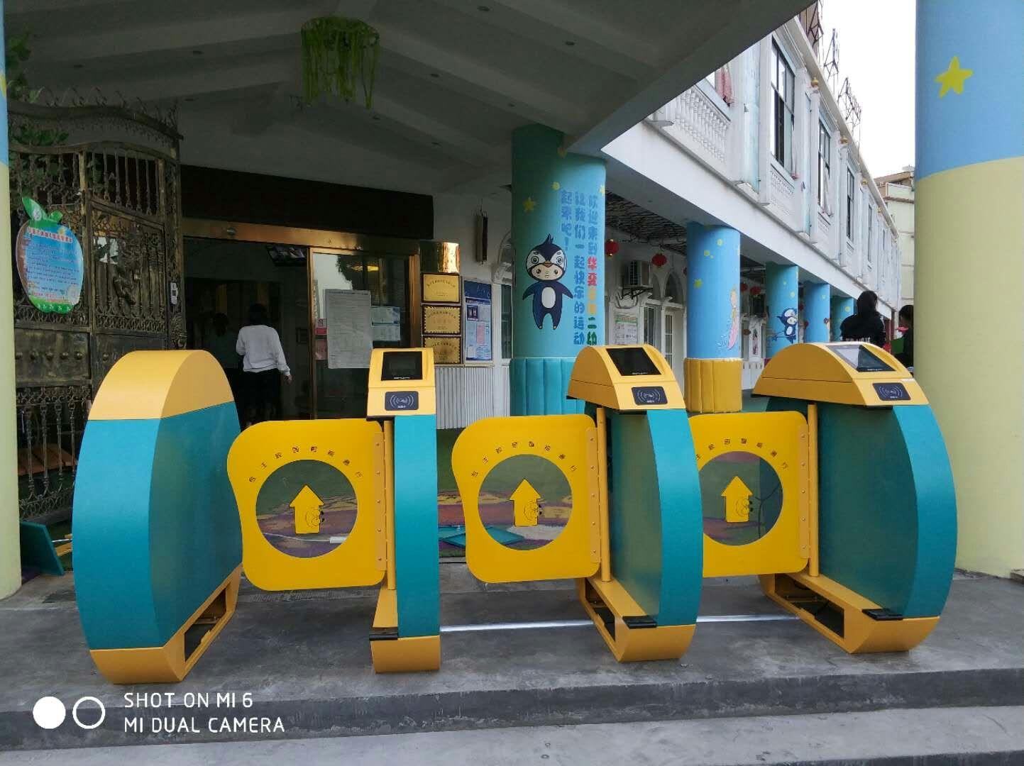 长沙翰林幼儿园门禁系统