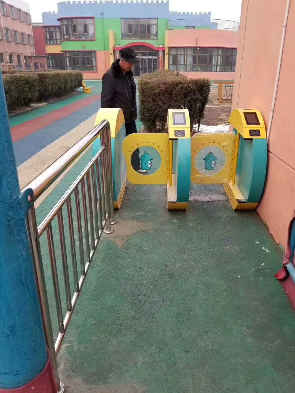 长沙幼儿园门禁系统实例
