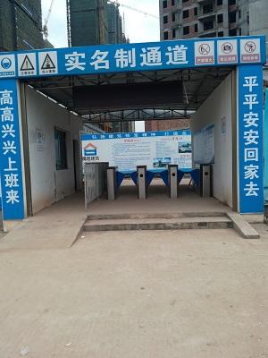 衡阳碧桂园门禁系统