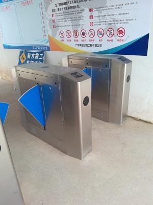 衡阳碧桂园门禁系统展示