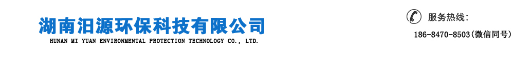 湖南长沙汨源环保废品回收公司