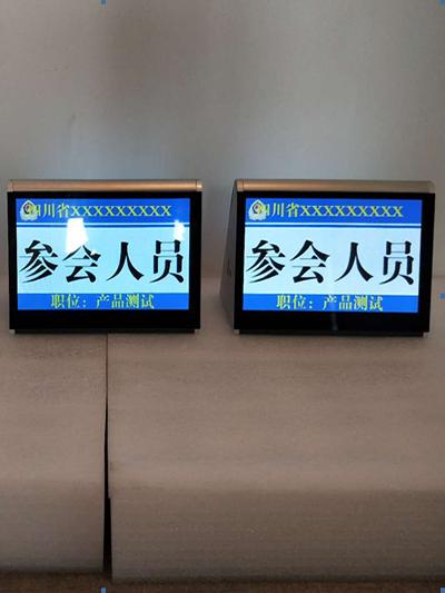 湖南会议设备厂家安装