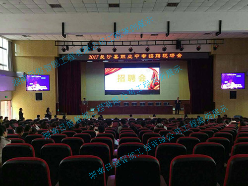 长沙县职业中专弱电及音视频工程