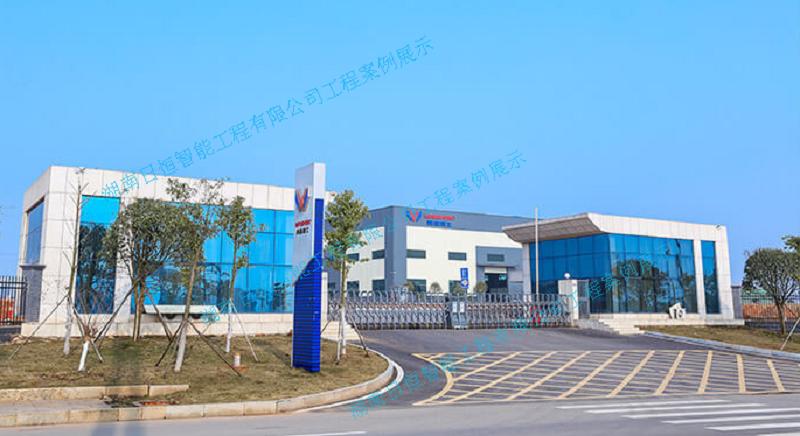万鑫精工(湖南)有限公司厂区扩声系统和多功能厅会议系统