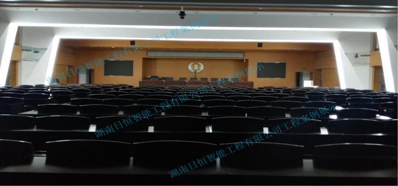 長沙市雨花區稅務局專業會議擴聲系統