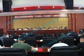 邵阳市国土局多功能厅及会议室音视频系统