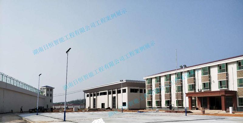 衡东公安局看守所武警中队智能弱电工程