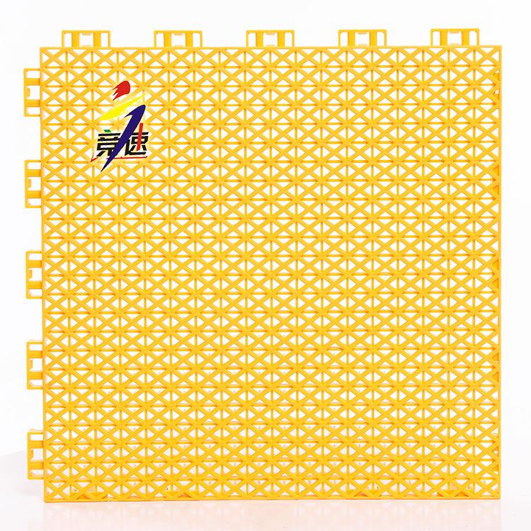 拼装地板QJ3048-16SLX