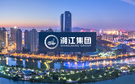 湘江发展集团合作与湖南网络推广公司