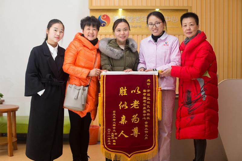湖南善孝堂——湖南专业养老机构