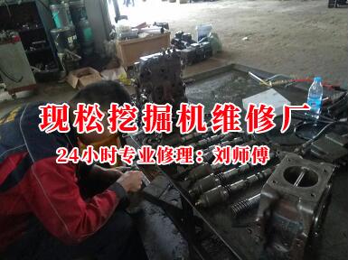 混凝土攪拌車維修廠
