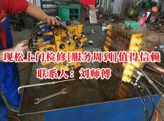 混凝土泵車維修